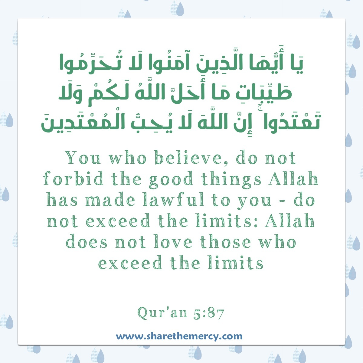 do-not-forbid-that-which-allah-has-made-permissible