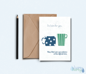 Condolences Muslim greeting card