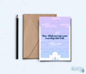 Eid greeting card Muslim prayer