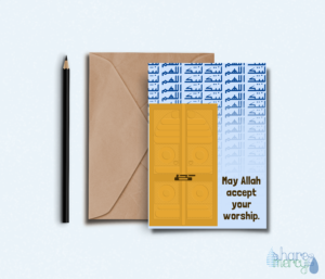 Hajj mabrook Muslim greeting card