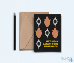 Hajj mabroor Muslim greeting card