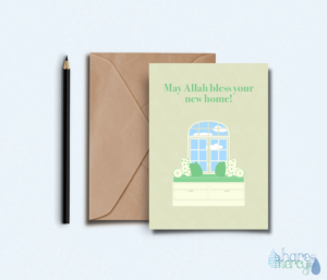 New home mubarak Muslim greeting card