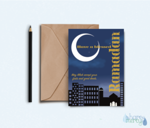 Ramadan (by night) mockup
